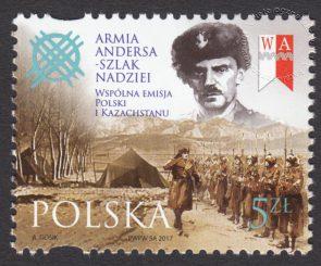 Armia Andersa-Szlak Nadziei - 4818