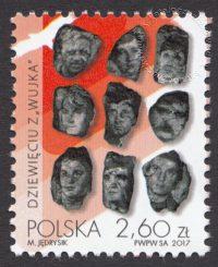 Dziewięciu z Wujka - 4819