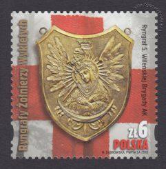 Ryngrafy Żołnierzy Wyklętych - 4825