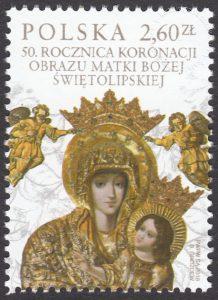 50 rocznica koronacji obrazu Matki Bożej Świętolipskiej - 4855
