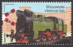 100 lat parowozowni w Kędzierzynie-Koźlu - 4861