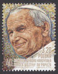 40 rocznica wyboru kardynała Karola Wojtyły na papieża - 4874