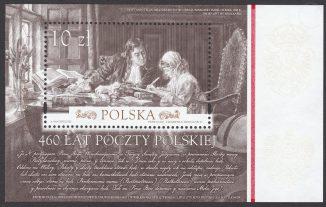 460 lat Poczty Polskiej - Blok 211