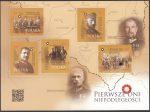 Pierwsze dni niepodległości - ark. 4885-4889