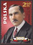 100 rocznica odzyskania przez Polskę niepodległości - 4892