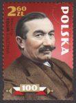 100 rocznica odzyskania przez Polskę niepodległości - 4895