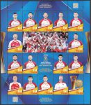 Złoci Medaliści FIVB Mistrzostw Świata w Piłce Siatkowej Mężczyzn Włochy - Bułgaria 2018 - ark. 4913-4928
