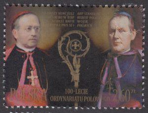 100-lecie Ordynariatu Polowego - 4937