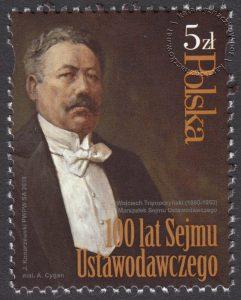 100 lat Sejmu Ustawodawczego - 4942