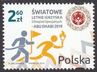 Światowe Letnie Igrzyska Olimpiad Specjalnych Abu Dhabi - 4945