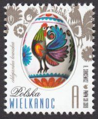 Wielkanoc - 4946