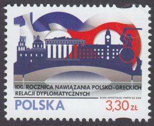 100 rocznica nawiązania polsko-greckich relacji dyplomatycznych - 4956
