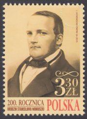 200 rocznica urodzin Stanisława Moniuszki - 4962