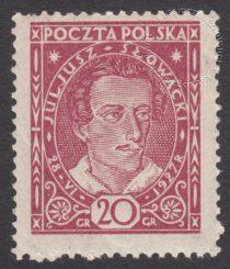 Złożenie prochów J.Słowackiego w Katedrze Wawelskiej - 233