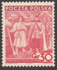 20 rocznica odzyskania niepodległości (seria historyczna) - 315