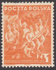 20 rocznica odzyskania niepodległości (seria historyczna) - 320