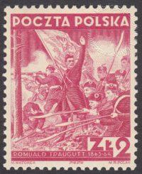20 rocznica odzyskania niepodległości (seria historyczna) - 321