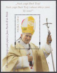 40 rocznica I pielgrzymki papieża Jana Pawła II do Polski - Blok 217