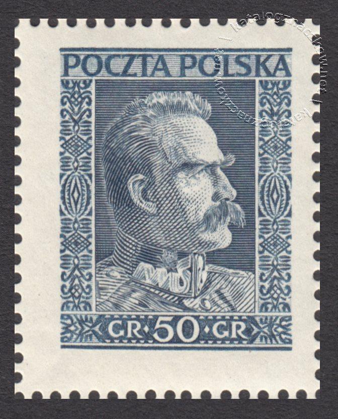 Wizyta króla Rumunii w Polsce znaczek nr 301