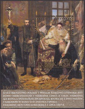 450 rocznica Unii Lubelskiej - Blok 220