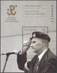 75 rocznica Powstania Warszawskiego - Blok 222