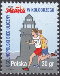 Ogólnopolski Bieg Uliczny NSZZ Solidarność w Kołobrzegu - 4994