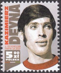 Kazimierz Deyna - 4996