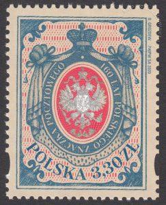 160 lat polskiego znaczka pocztowego - 5034