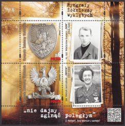 Ryngraf Żołnierzy Wyklętych - Blok 229
