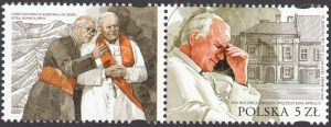 100 rocznica urodzin Świętego Jana Pawła II - 5055