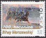 100 rocznica Bitwy Warszawskiej - 5072