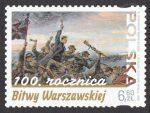 100 rocznica Bitwy Warszawskiej - 5074