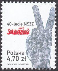 40-lecie NSZZ Solidarność - 5077