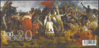 400-lecie bitwy pod Cecorą - Blok 231