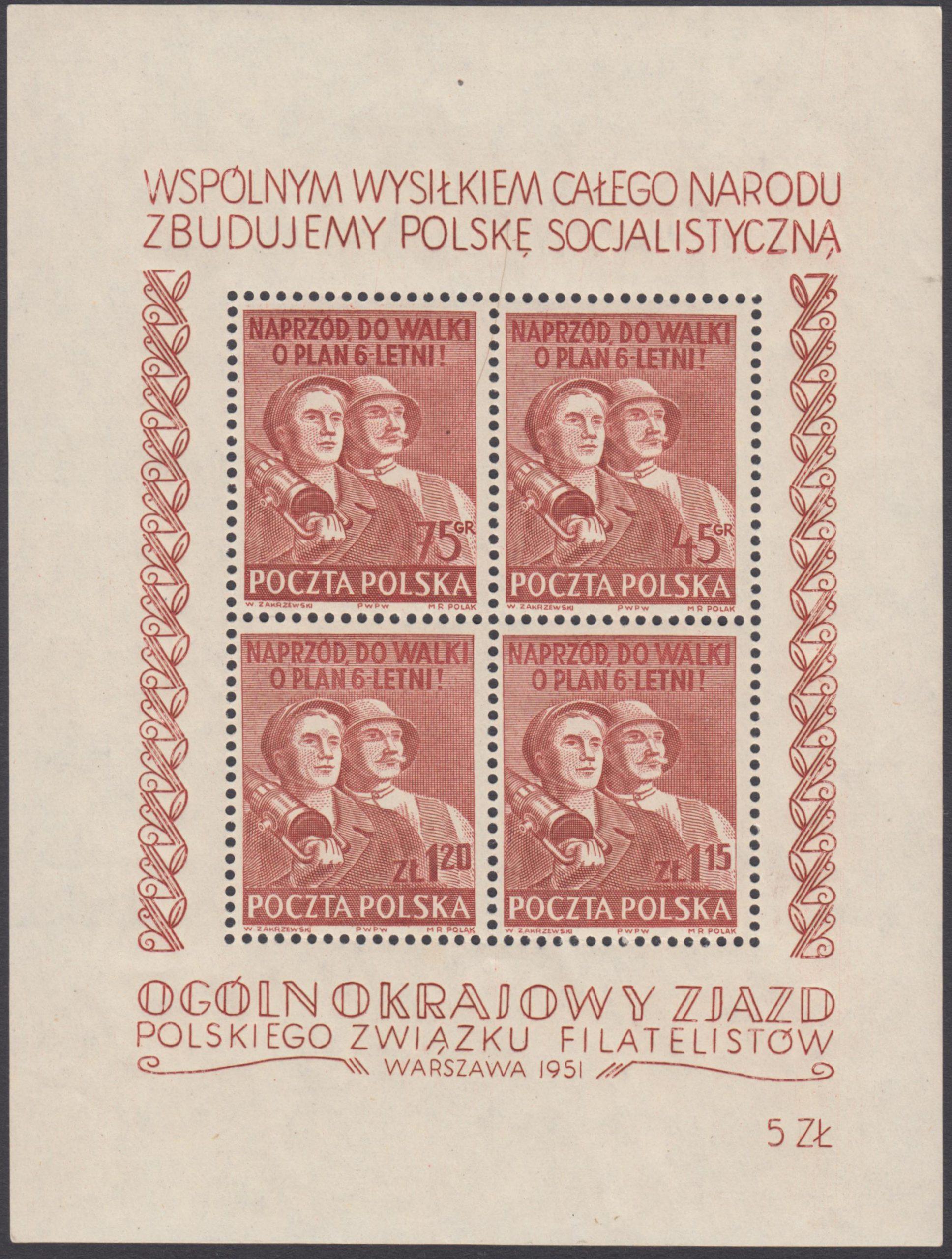 Ogólnopolski Zjazd PZF – Blok 12