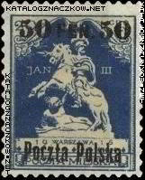 Nie dopuszczone do obiegu znaczki poczty miejskiej Warszawy z nadrukiem nowego nominału i napisu Poczta Polska znaczek nr 5