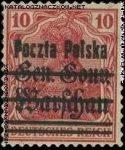 Wydanie przedrukowane na znaczkach GG Warschau - 10