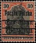 Wydanie przedrukowane na znaczkach GG Warschau - 14