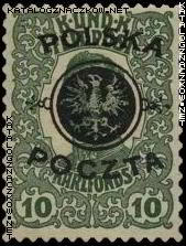 Pierwsze wydanie prowizoryczne tzw. lubelskie - 17