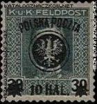 Drugie wydanie prowizoryczne tzw. lubelskie - 22