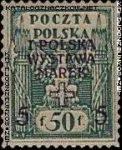 1 Polska Wystawa Marek w Warszawie - 106