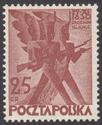100 rocznica Powstania Listopadowego - 248