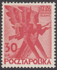 100 rocznica Powstania Listopadowego - 249