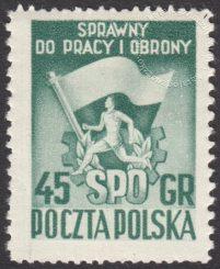 Ogólnopolska spartakiada - 568