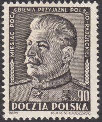 Miesiąc przyjaźni polsko-radzieckiej - 570