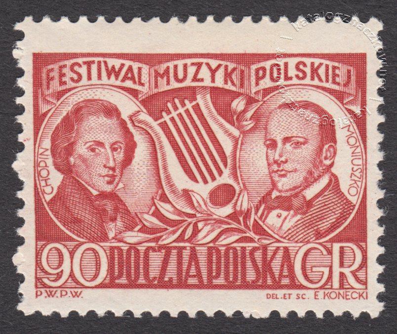 Festiwal Muzyki Polskiej znaczek nr 572