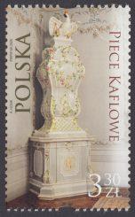 Piece kaflowe - 5119
