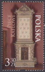 Piece kaflowe - 5120