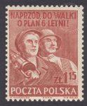 Ogólnopolski Zjazd PZF - 575