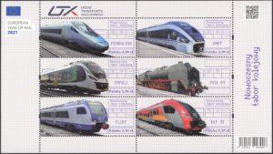 Nowoczesny tabor kolejowy - Blok 238B